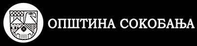 Општина Сокобања